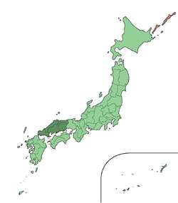 Japan Chugoku Region large