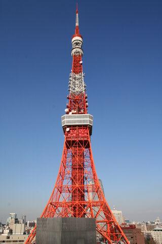 File:Tokyo Tower 20060211.jpg