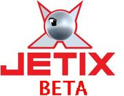 Jetix Beta Logo