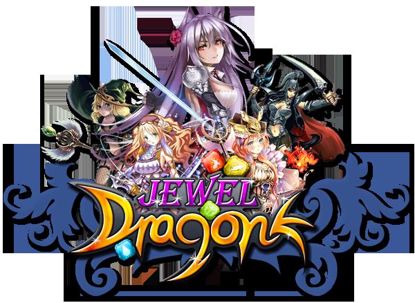 JewelDragon Title