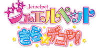 Jewelpet Kira☆Deco!