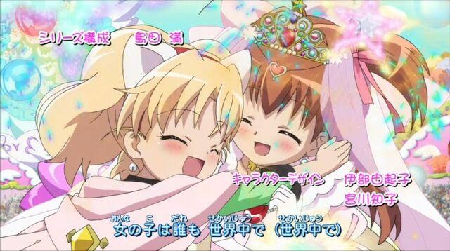 File:Akari & Miria.jpg