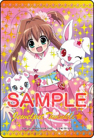 File:Cute Japanese Clothed Akari-Chan.jpg