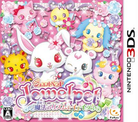 Jewelpet - MRY! Game Cover