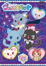 Jewelpet.full.453921