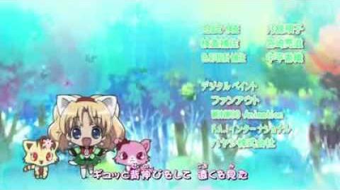 Jewel Pet Ending Song