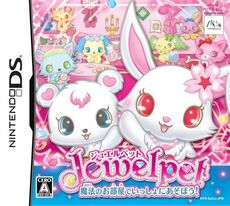 Jewelpet - RoM Game Cover