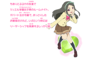 Character nene