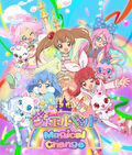 (JP Magical Change Poster)