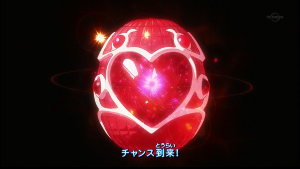 File:Ruby Charm.png
