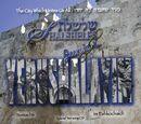 Shalsheles/Shalsheles Junior Yerushalayim