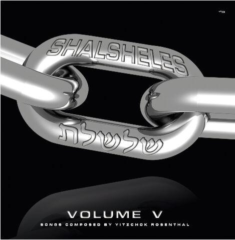 File:Shalsheles-Volume-V-.jpg
