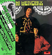 Aye1967japanvinyl