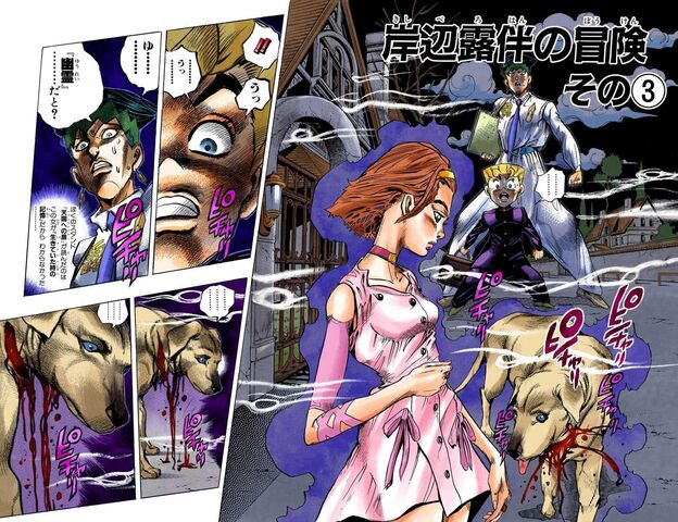 File:Chapter 332 Cover B.jpg