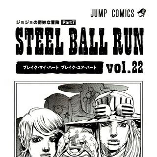 The illustration found in Volume 22