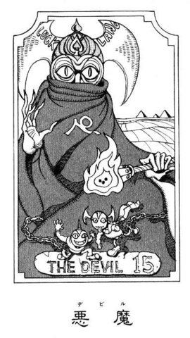 File:Chapter 136 Tailpiece.png
