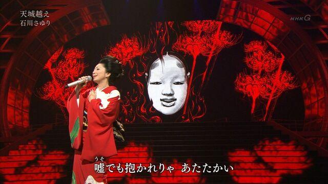 File:SayuriIshikawaAraki.jpg