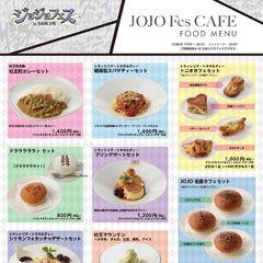 <i>JoJo Fes Cafe</i>: Menu