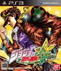 JoJos-Bizarre-Adventure-All-Star-Battle Japan