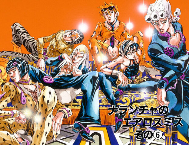 File:Chapter 475 Cover B.jpg
