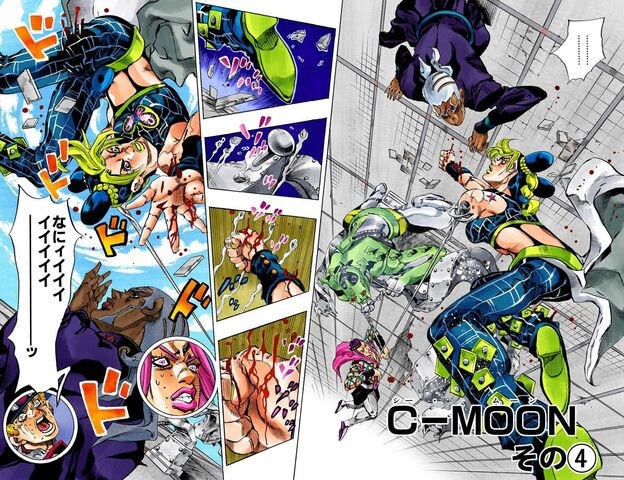 File:SO Chapter 144 Cover B.jpg