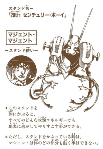 File:SBR Chapter 53 Tailpiece.png