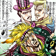 The Zeppeli patriarchs shown again, shortly before Caesar, the second Zeppeli's death