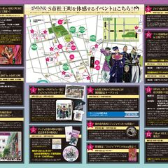 <i>Official Guidebook</i>: List of Events