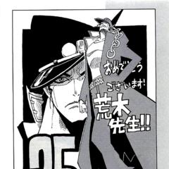 Eiichiro Oda (One Piece)