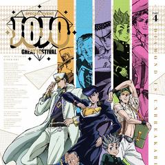JoJo - Great Festival Promo