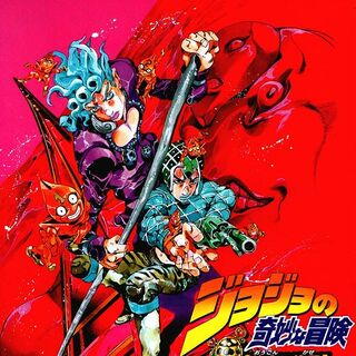 Original Soundtrack Cover