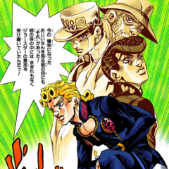 Joestar Bloodline