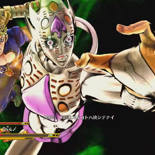 GER during its version of Giorno's solo DHA, <i>EoH</i>