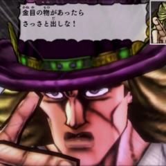 Speedwagon's first appearance in the <a href=