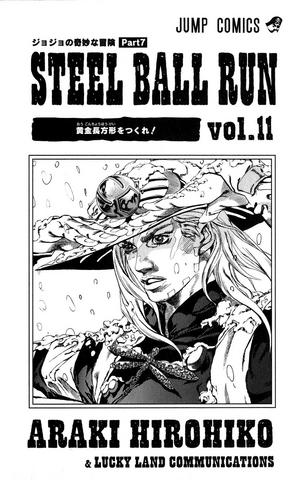 File:SBR Volume 11 Illustration.png