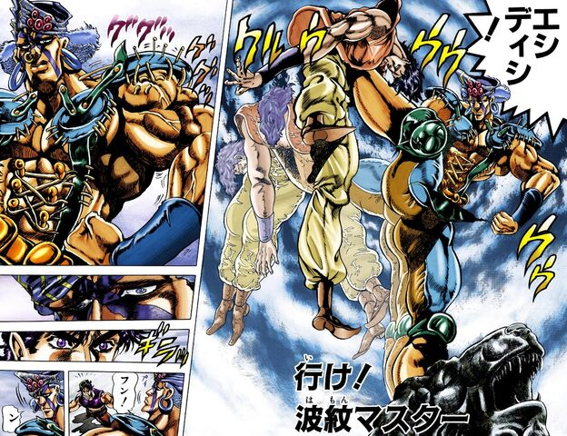 File:Chapter 77 Cover B.jpg