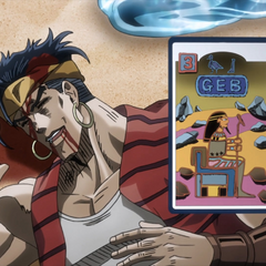 N'Doul and his <a href=
