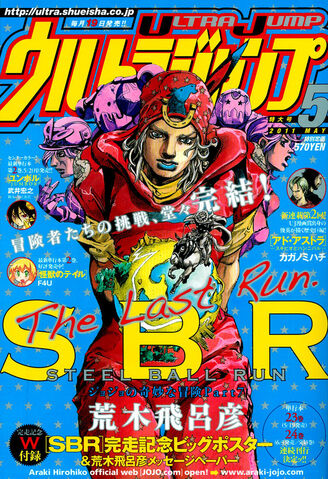File:Ultra Jump May 2011.jpg