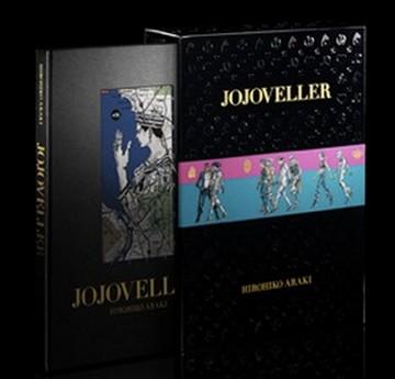File:JOJOVELLER - Limited.jpg