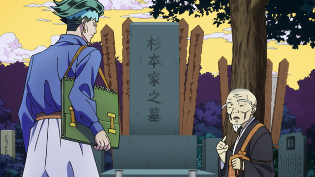 File:Rohan and Reimi's grave.png