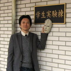 Araki at Tohoku University