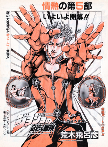 Cover B