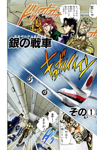 File:Chapter 124 Cover B.jpg