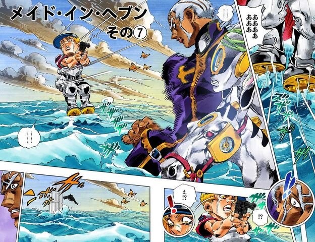 File:SO Chapter 155 Cover B.jpg