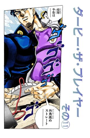 File:Chapter 237 Cover B.jpg