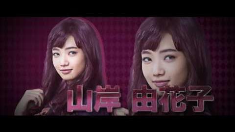 映画『ジョジョの奇妙な冒険 ダイヤモンドは砕けない 第一章』キャラクターPV(康一&由花子編)【HD】2017年8月4日(金)公開