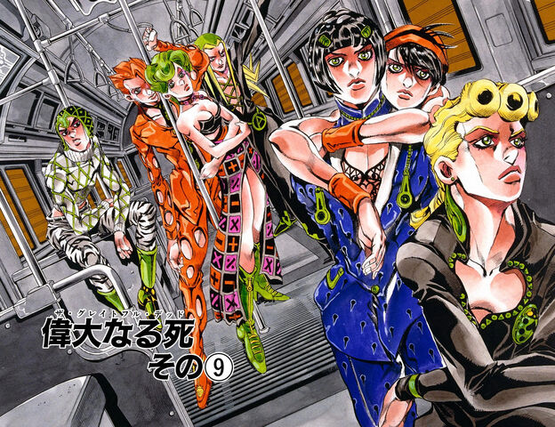File:Chapter 496 Cover B.jpg