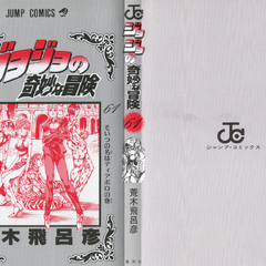 The cover of Volume 61 without the dust jacket