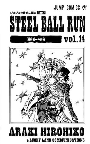 File:SBR Volume 14 Illustration.png