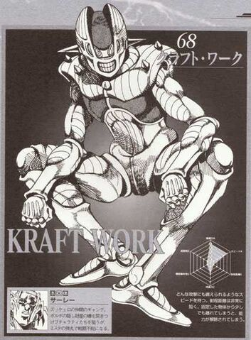 File:Kraftwerk4.jpg
